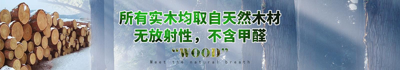 建筑木方在雨季中要如何去保护