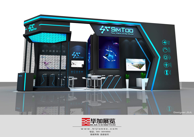 星图香港展
