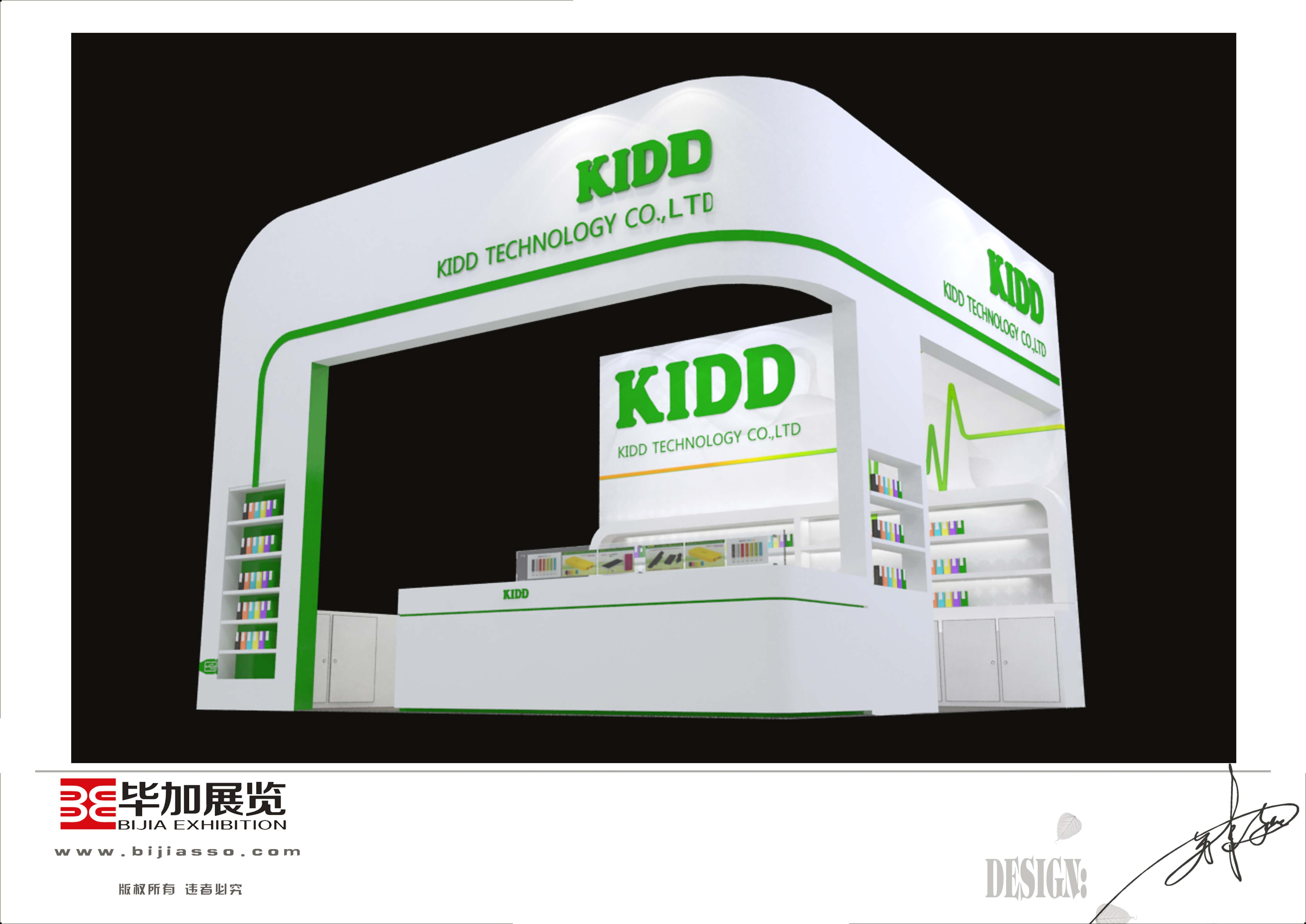 KIDD香港展会设计