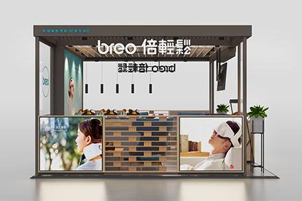 轻松科技-深圳北站商业活动