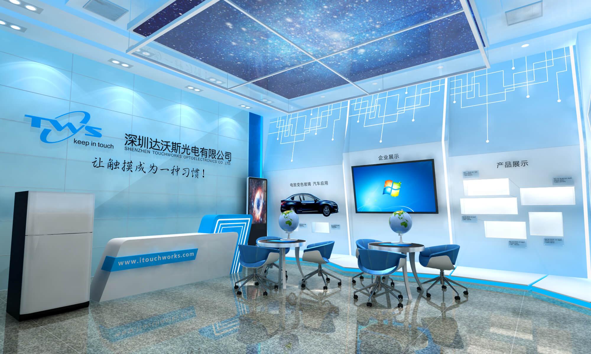 深圳展厅展馆搭建