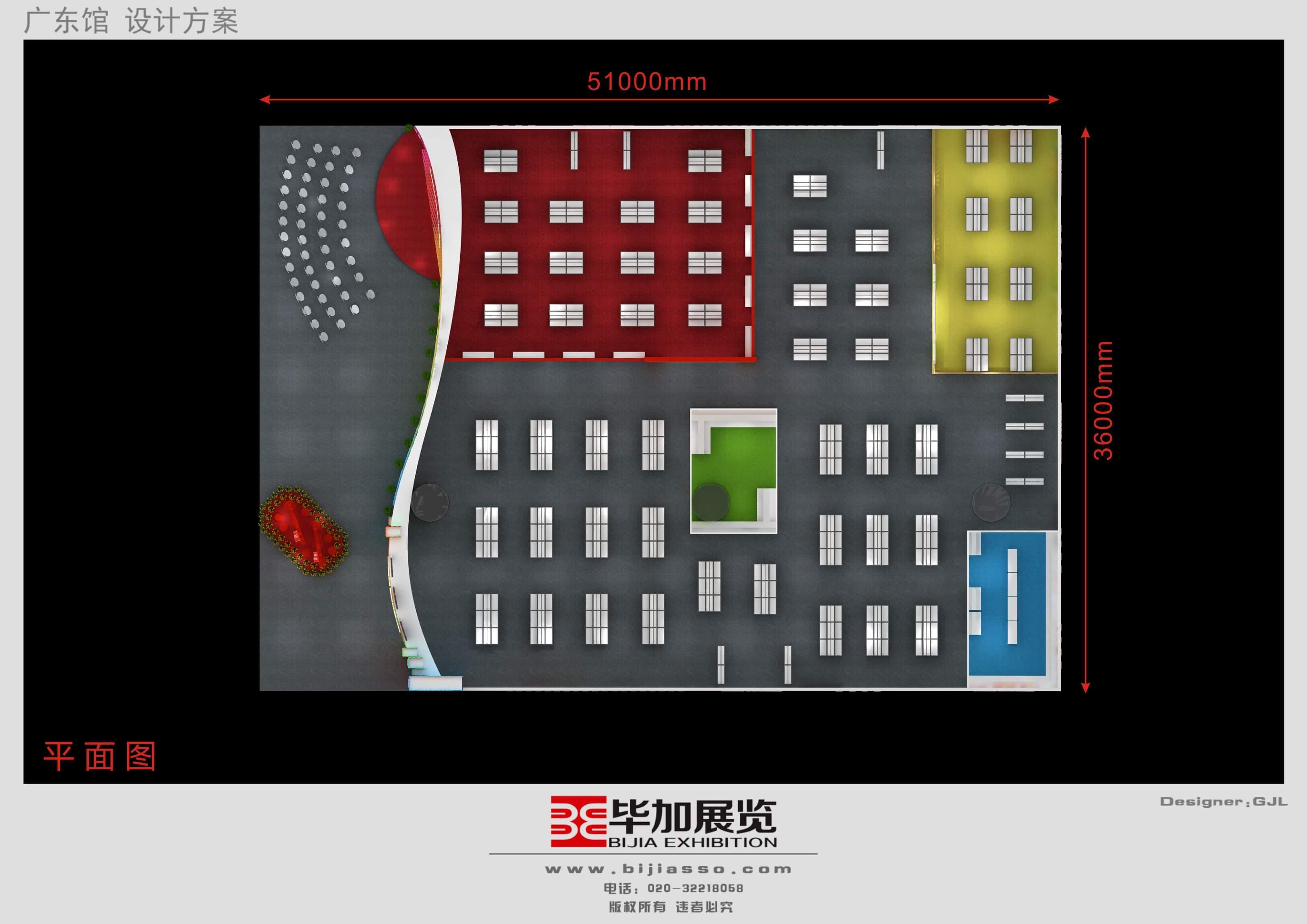 深圳展厅设计方案