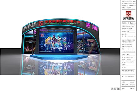 华夏动漫展馆设计方案