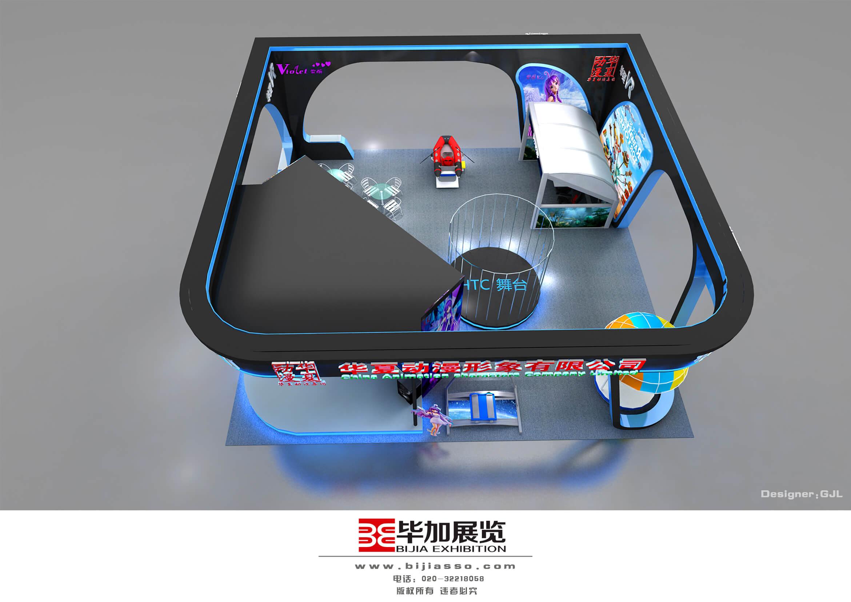 上海动漫展展馆设计