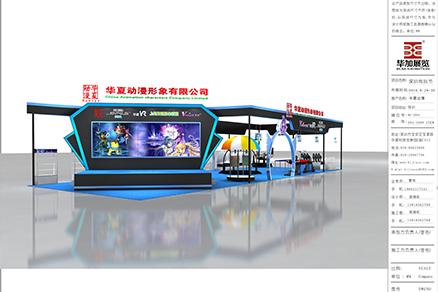 深圳电玩节展会设计搭建