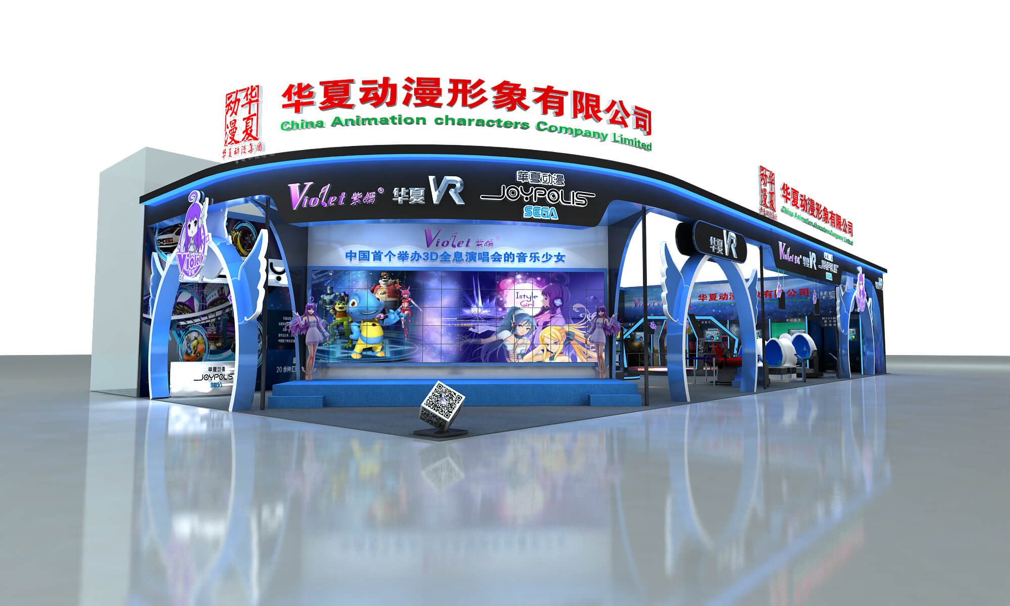 深圳展馆设计搭建