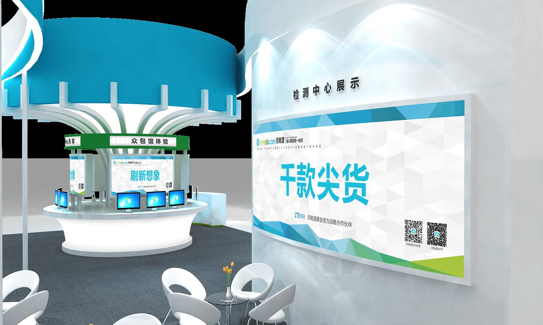 深圳安防展展台设计