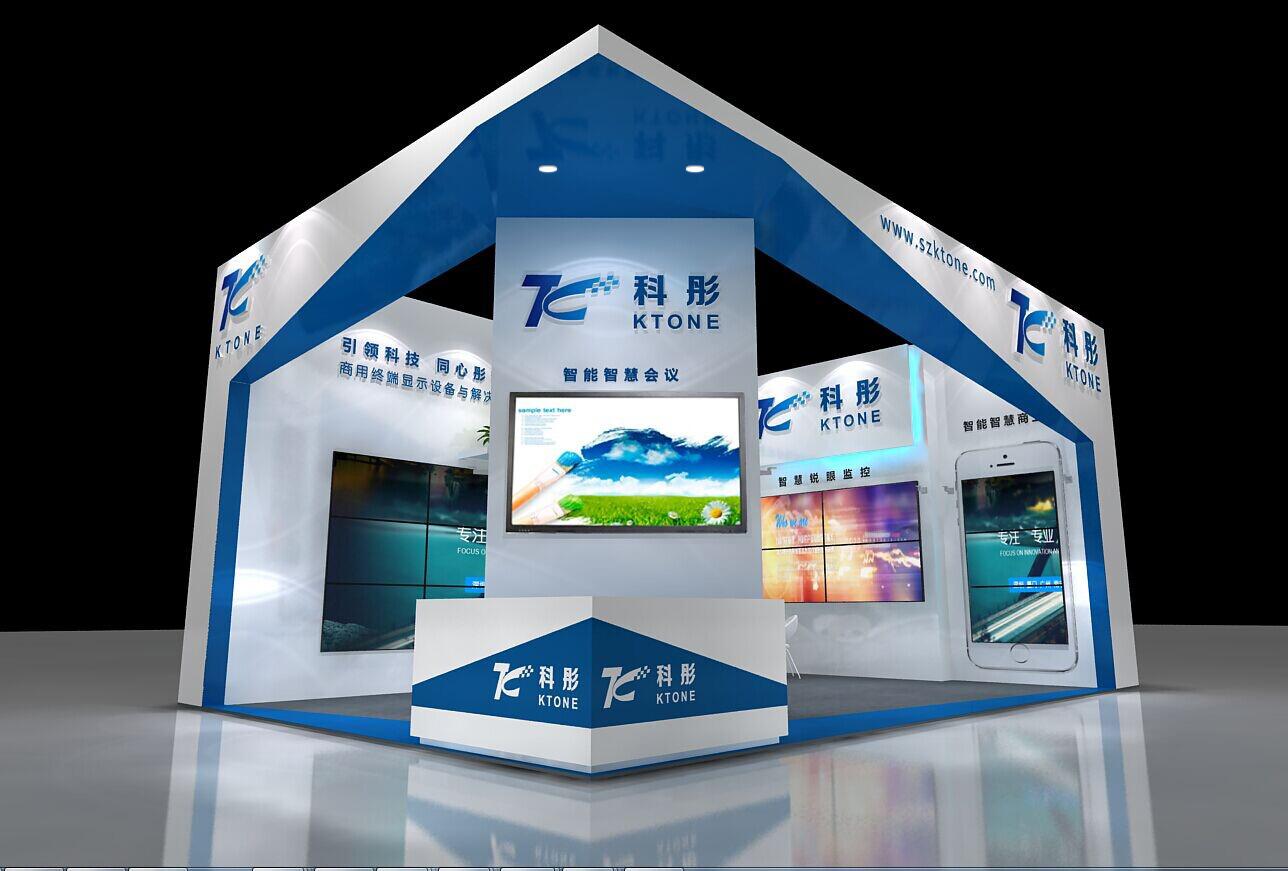 深圳高交会展会设计