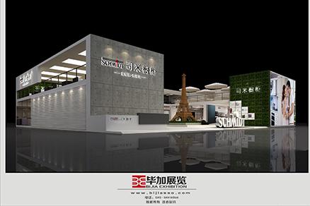 司米橱柜-家具展展会设计