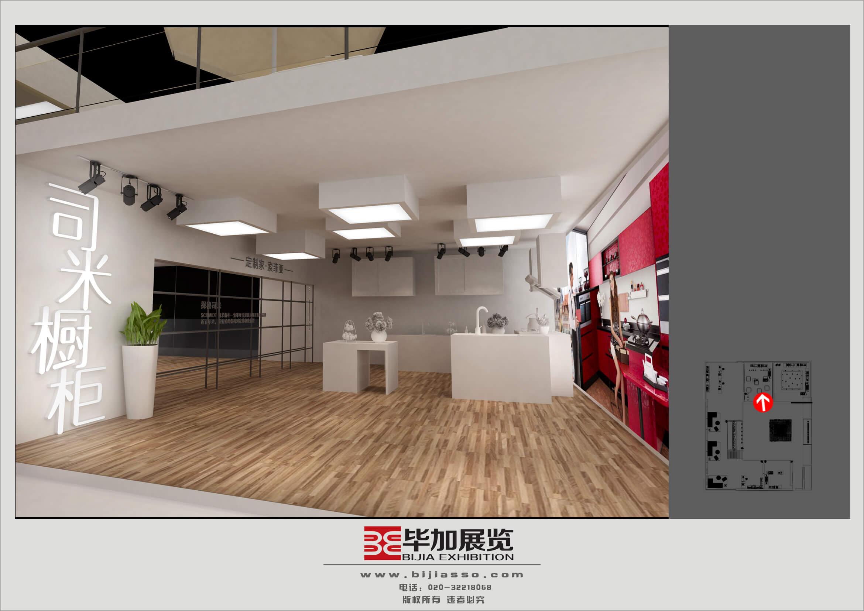 家具展展会设计
