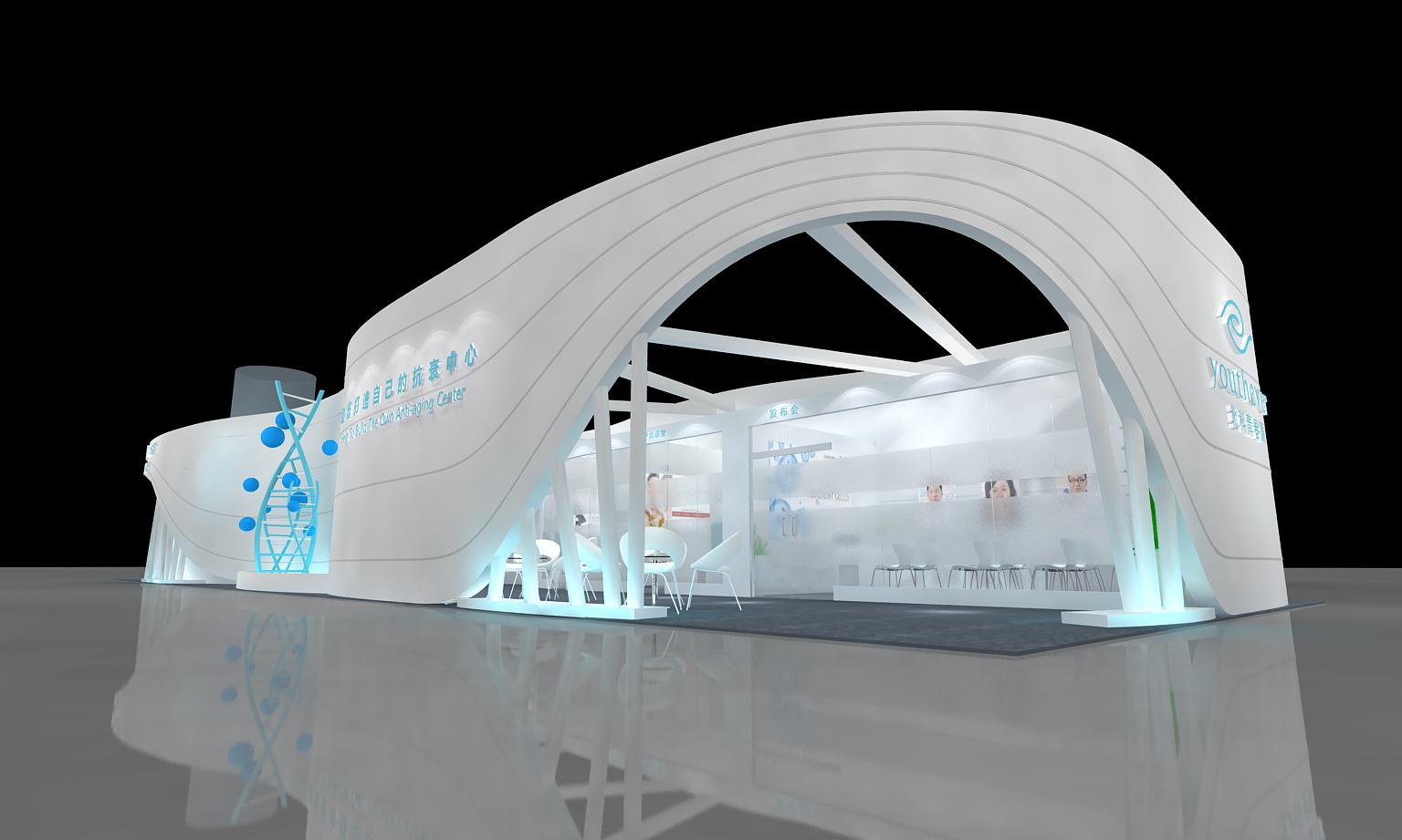 美博会展会设计搭建