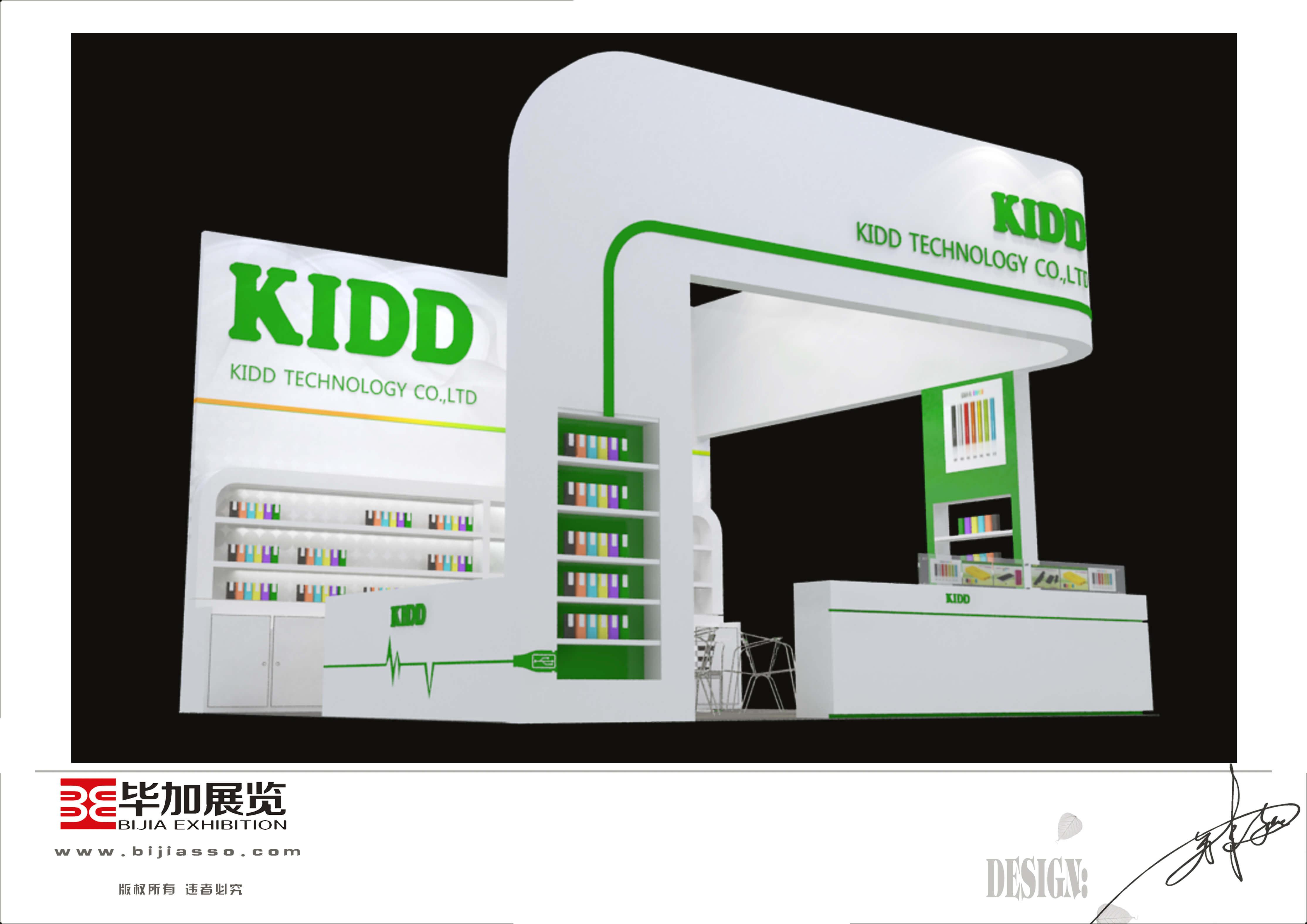 香港展台设计