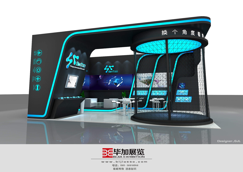 香港展台特装搭建