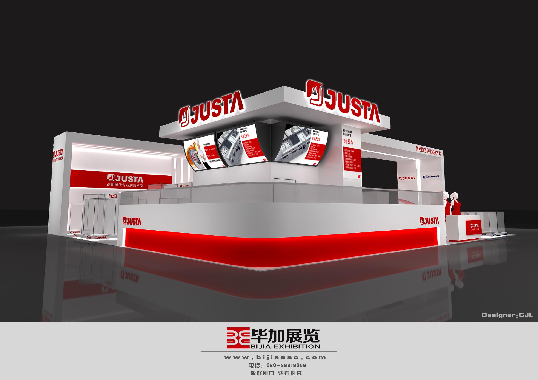 深圳展览公司