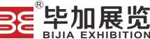 广州毕加展览服务深圳分公司