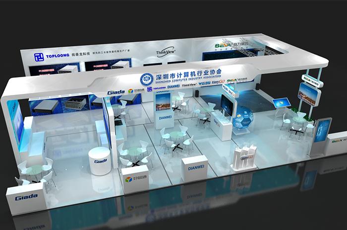 深圳计算机协会