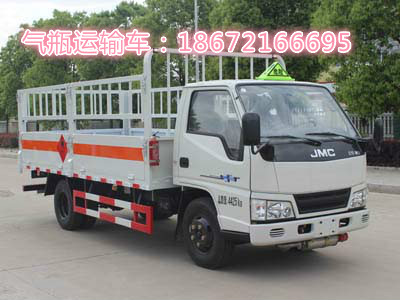 江铃4米气瓶运输车