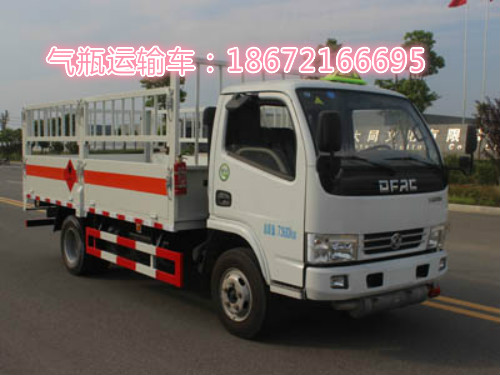 东风3.9吨仓栅式气瓶运输车