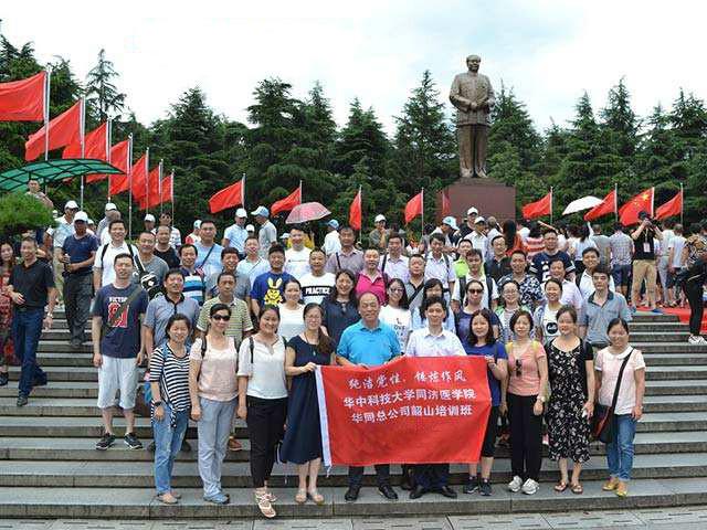 华中科技大学同济医学院