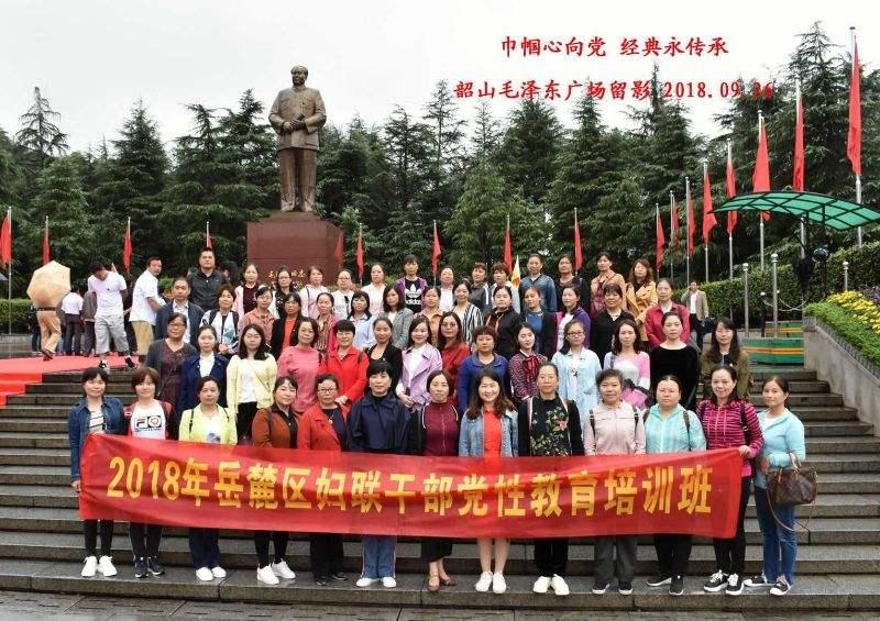 缓棱县直机关工委 (2)