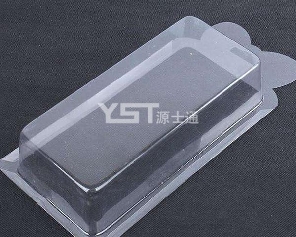 福州吸塑包装盒