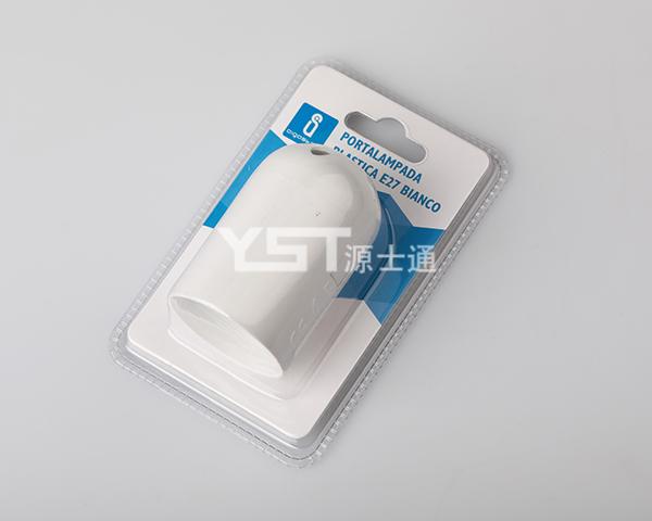 福州医疗吸塑包装