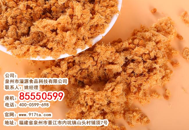 江南佳味儿童肉松批发价格区间如何?
