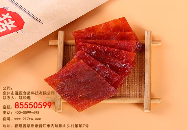 福建香辣味猪肉脯购买的人多吗?