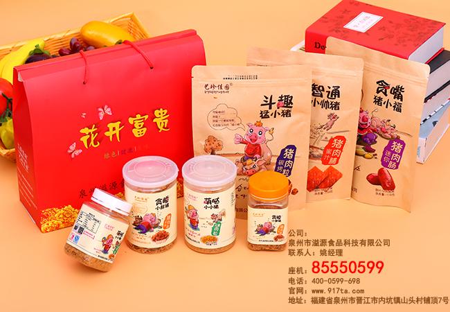 江南佳味零食特�a�Y盒包�b好看��?