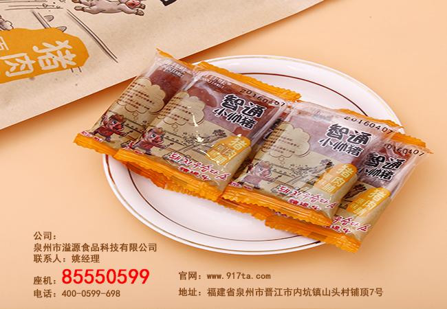 江南佳味蜜汁猪肉脯味道好吃吗