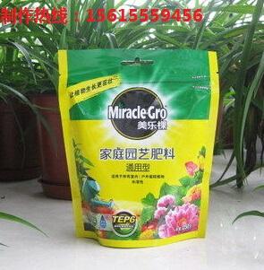 辽宁环保食品真空包装袋包装盒批发价格哪家最便宜