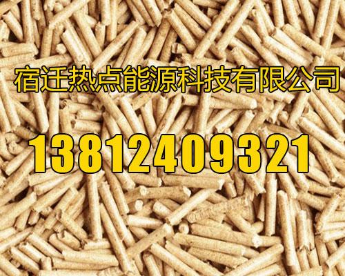 中国电子商务发展远超美国 手机支付次数是美国50倍南京生物质颗粒分享