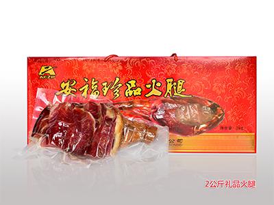 2公斤禮品火腿