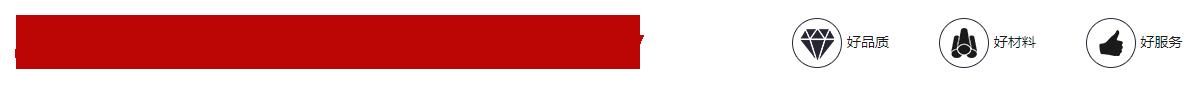 乌鲁木齐瑞诺星电力设备有限公司