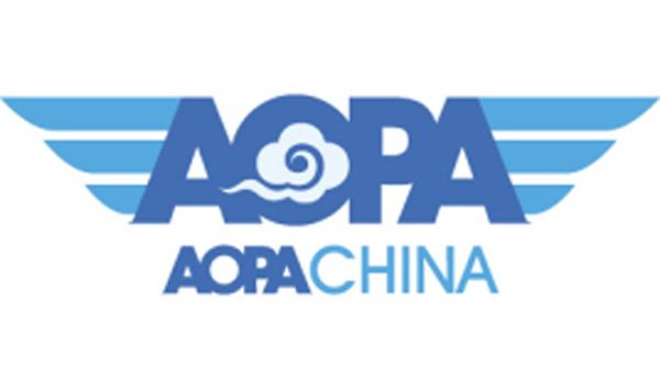 淄博AOPA无人机培训
