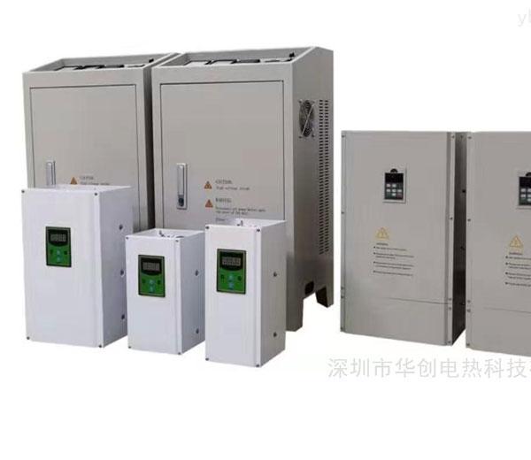电磁加热器是燃煤锅炉取缔后,最省钱的加热工艺