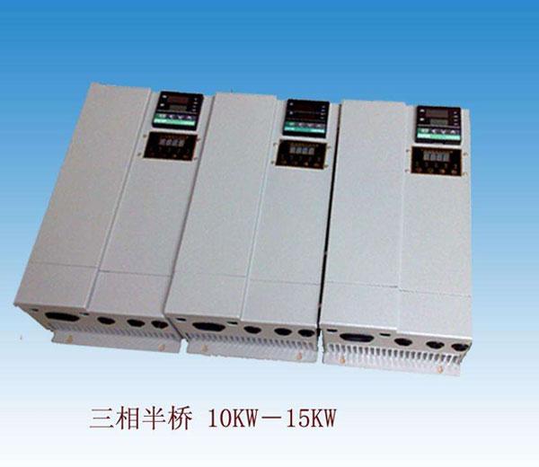 中型15kw电磁加热器