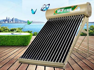 皇明心悦180太阳能热水器