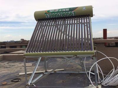 皇明金品190太阳能热水器