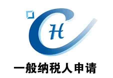 广州公司注册后不经营需要交纳哪些费用呢?