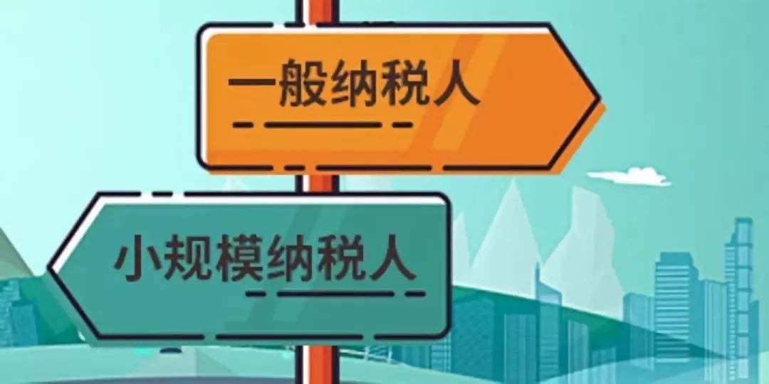 广州公司注册后需要交哪些税呢?