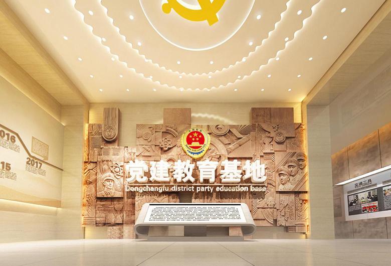 滨州中国工运史展馆