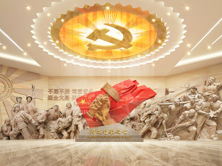 滨州—中国工运史展馆