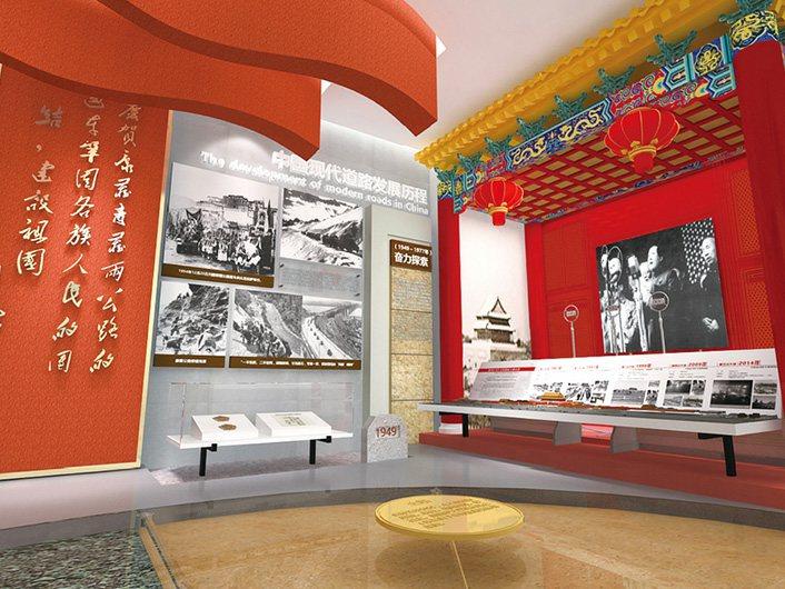 中国沥青博物馆