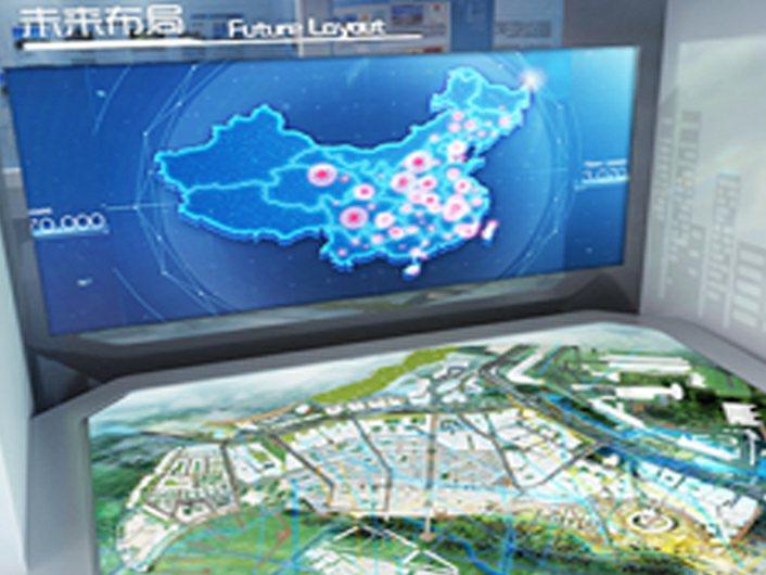 北京核能科技创新展示中心