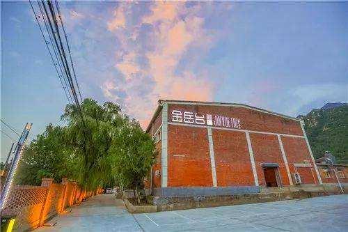 北京金岳台精品酒店使用蘭悦香氛系统