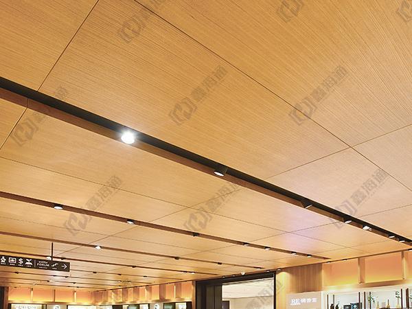 木纹勾搭铝板天花