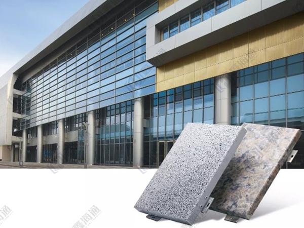 不规则铝单板