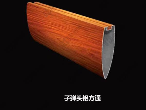 福州型材铝方通怎么安装呢?
