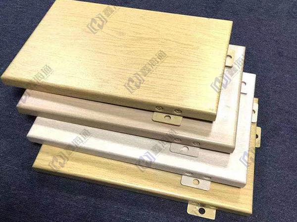 木纹铝方通的各类特点